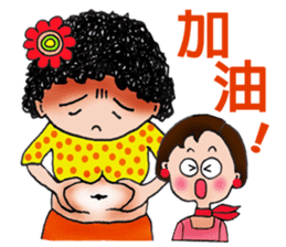 Listen to their funny talk!(for women) sticker #9813901
