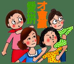 Listen to their funny talk!(for women) sticker #9813902