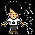 マホトスタンプ 第2弾 ~使えるやつ~ | LINE STORE