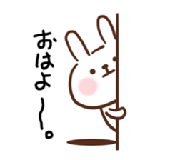Little Rabbit Greetings sticker #9818801