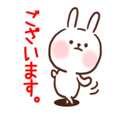 Little Rabbit Greetings sticker #9818806