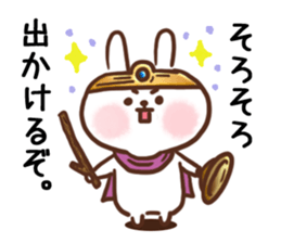 Little Rabbit Greetings sticker #9818813