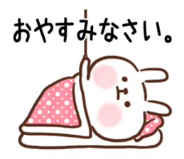 Little Rabbit Greetings sticker #9818816