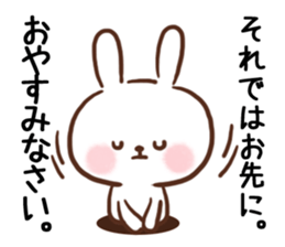 Little Rabbit Greetings sticker #9818820