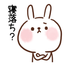 Little Rabbit Greetings sticker #9818830