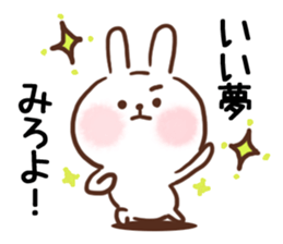 Little Rabbit Greetings sticker #9818834