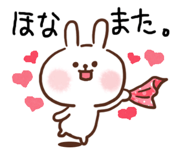 Little Rabbit Greetings sticker #9818839