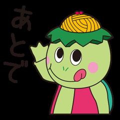 Fukusaki original Sticker