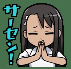 Nagatoro-san Sticker sticker #9826864