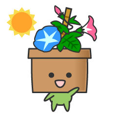 Cute potted plant English