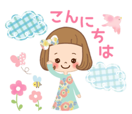 Natural sticker of the girl sticker #9830602