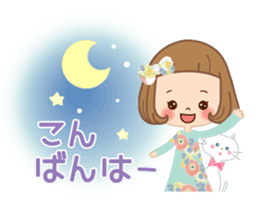 Natural sticker of the girl sticker #9830603