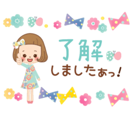 Natural sticker of the girl sticker #9830605