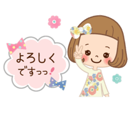 Natural sticker of the girl sticker #9830606