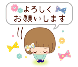 Natural sticker of the girl sticker #9830608