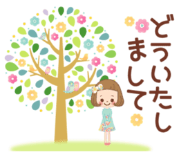 Natural sticker of the girl sticker #9830615