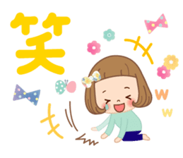 Natural sticker of the girl sticker #9830619