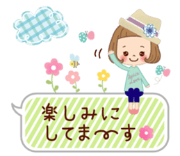 Natural sticker of the girl sticker #9830622