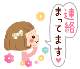 Natural sticker of the girl sticker #9830623