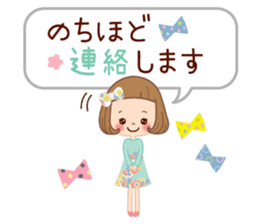 Natural sticker of the girl sticker #9830624