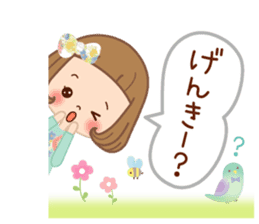 Natural sticker of the girl sticker #9830626