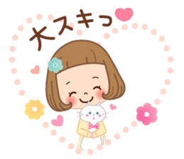 Natural sticker of the girl sticker #9830627