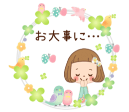 Natural sticker of the girl sticker #9830630