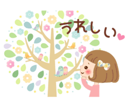 Natural sticker of the girl sticker #9830631