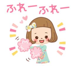 Natural sticker of the girl sticker #9830632