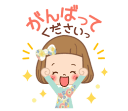 Natural sticker of the girl sticker #9830633