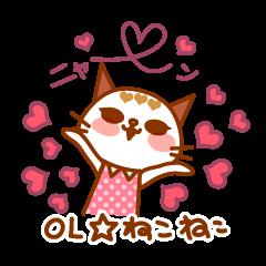 OL CAT LOVELOVEver