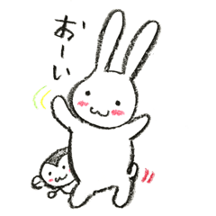 Daily good friend rabbit and monkey