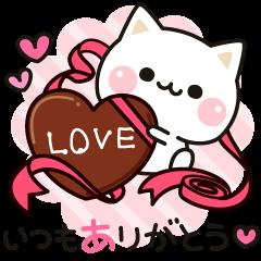 Cat to concern(Valentine's day ver.)