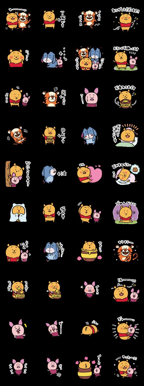 สติ๊กเกอร์ไลน์ Winnie the Pooh by nagano