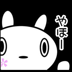 Stuffed White Rabbit