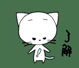 nyasuke sticker #9856658