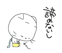nyasuke sticker #9856666