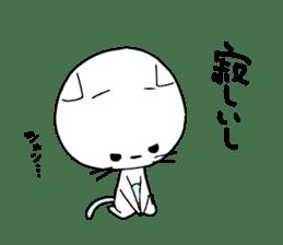 nyasuke sticker #9856667