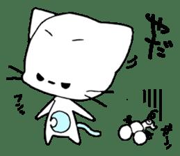 nyasuke sticker #9856670