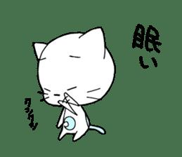nyasuke sticker #9856674