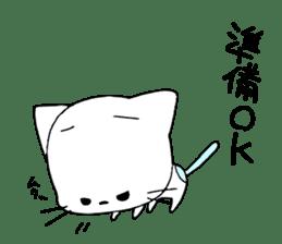 nyasuke sticker #9856675