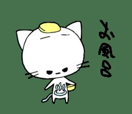 nyasuke sticker #9856676