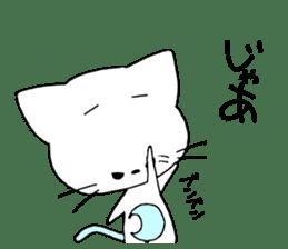 nyasuke sticker #9856677