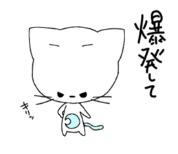 nyasuke sticker #9856680