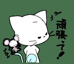 nyasuke sticker #9856683
