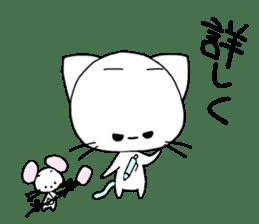 nyasuke sticker #9856684
