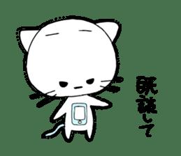 nyasuke sticker #9856688