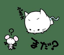 nyasuke sticker #9856692