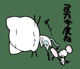 nyasuke sticker #9856695