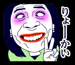 Joshi! Joshi! Joshi! sticker #9857459
